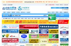 中国水泵网