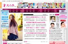 女人花_www.pyjsh.com