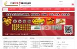 中国金银币钱币回收网
