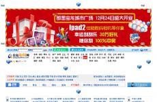 青岛新闻网首页图片