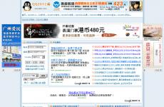 qqzfy首页图片