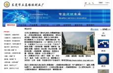 东莞立基橡胶制品厂首页图片