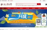 四川演出网