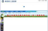 泗洪国土资源网