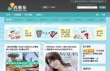 四惠东团购网