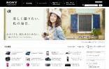 索尼日本官网