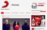 索尼音乐娱乐希腊