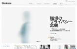 Steelcase日本