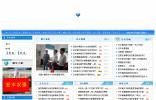 寿县·安丰镇人民政府