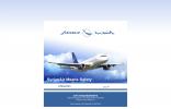 叙利亚航空公司