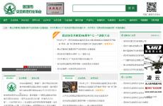 深圳市安全防范行业协会