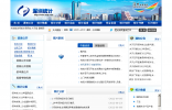 深圳市统计局