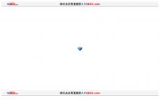 电玩巴士首页图片