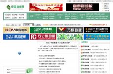中国地板网首页图片