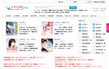 天书中文网