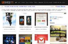 UI设计网首页图片