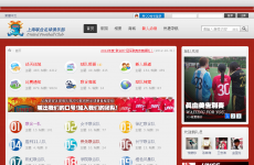 上海联合足球俱乐部