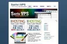 Suriv::VPS首页图片