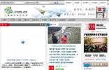 上海青年电子社区