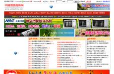 中国酒类商务网首页图片