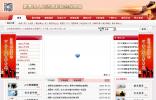 湘潭市人力资源和社会保障局