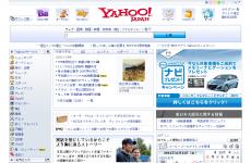 雅虎日本首页图片