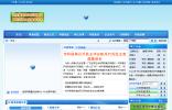 宜昌市环境保护局