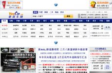 亚讯车网首页图片