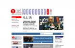 以色列新消息报