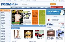 ZCOM电子杂志网首页图片