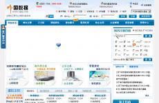 中国数据首页图片