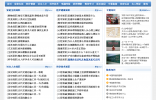 中国知识网