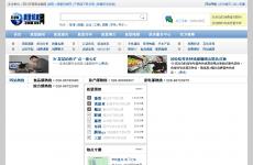 质量权威网首页图片