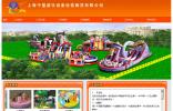 上海中盟游乐设备经营租赁澳门买球