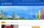 郑州市统计局