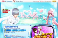 51新炫舞官网首页图片