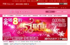 鑫晴家居旗舰店首页图片