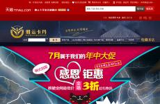 雅云卡丹家具旗舰店首页图片